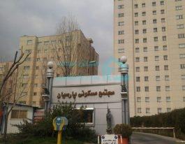 معرفی مجتمع مسکونی پارسیان شهرک گلستان