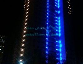 معرفی برج مسکونی هواپیمایی آسمان چیتگر