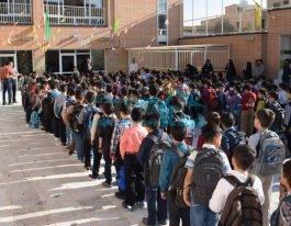 معرفی مدارس  منطقه ۲۲ – چیتگر