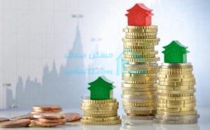 کاهش و افزایش قیمت ساختمان