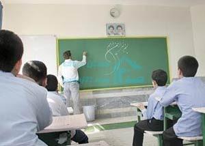 مدارس منطقه 22