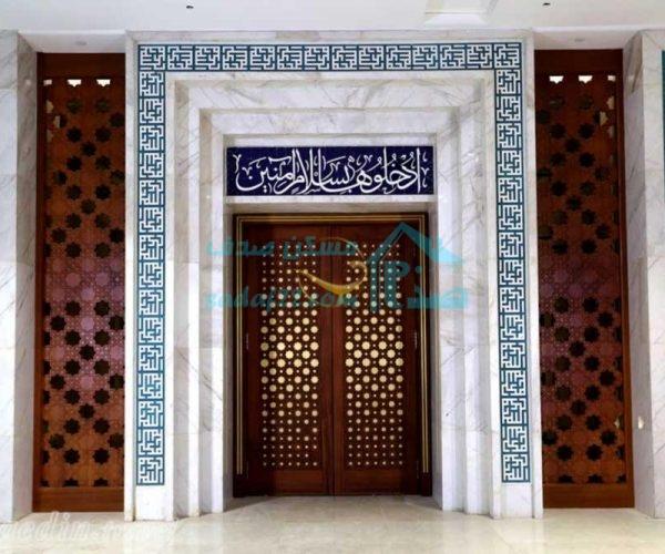 معرفی مساجد و مراکز مذهبی منطقه ۲۲- چیتگر