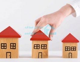 خرید خانه و ملاحضات آن