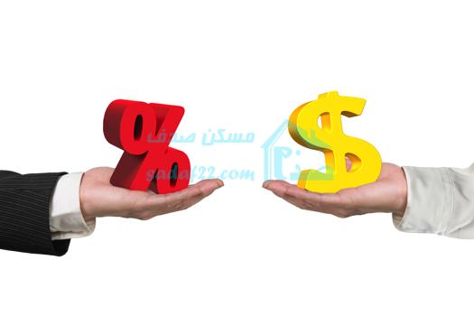 میزان حق کمیسیون املاک در معاملات ملکی