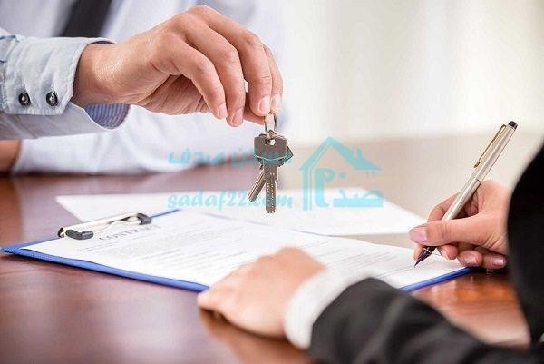معامله در املاک و مستغلات و قوانین آن