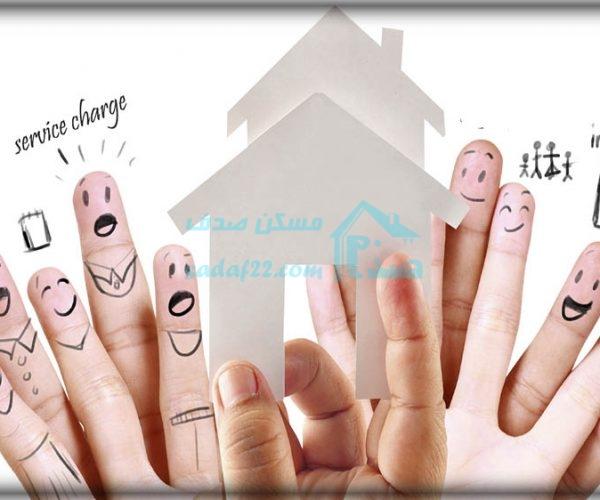 قوانین و مقررات شارژ در ساختمان های مسکونی